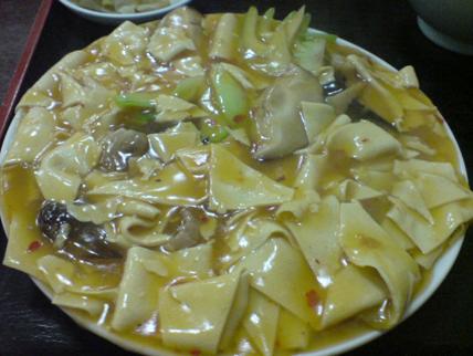 干豆腐(かんどうふ)