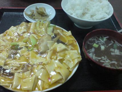 干豆腐(かんどうふ)定食